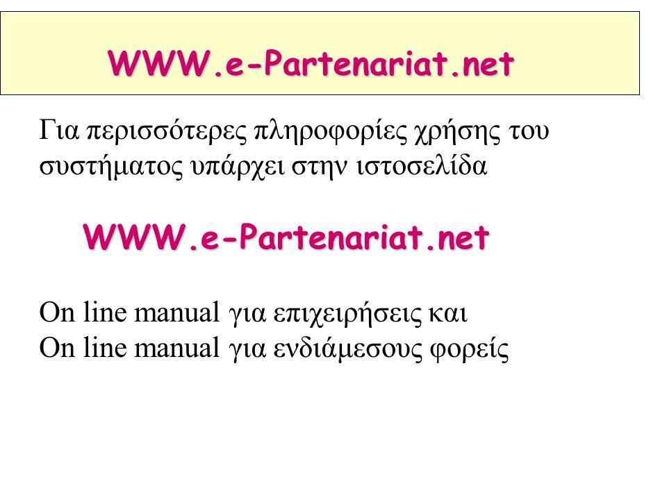 WWW.e-Partenariat.net WWW.e-Partenariat.net
