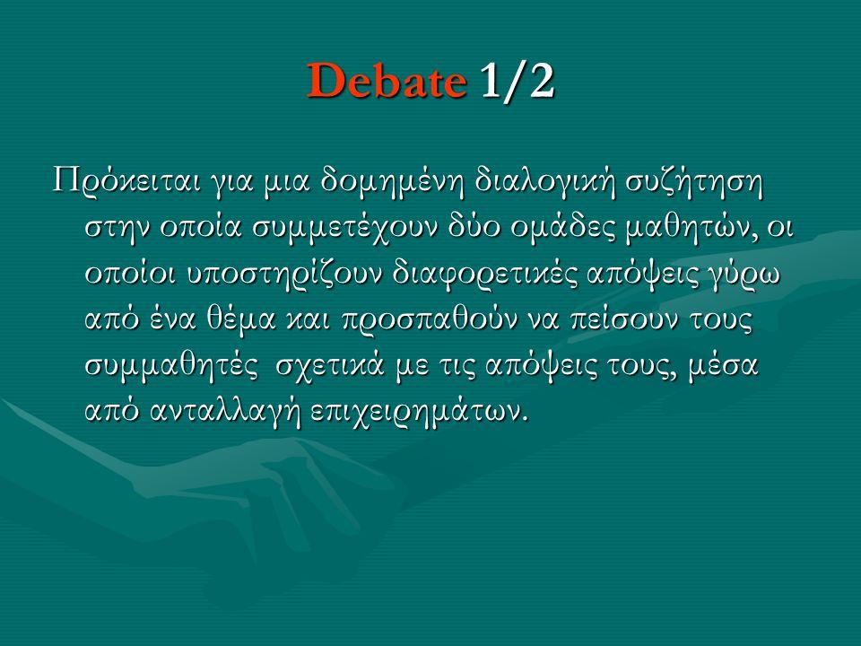 Debate 1/2
