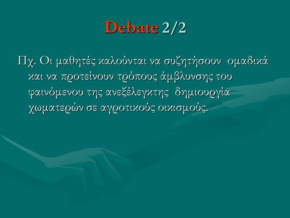 Debate 2/2