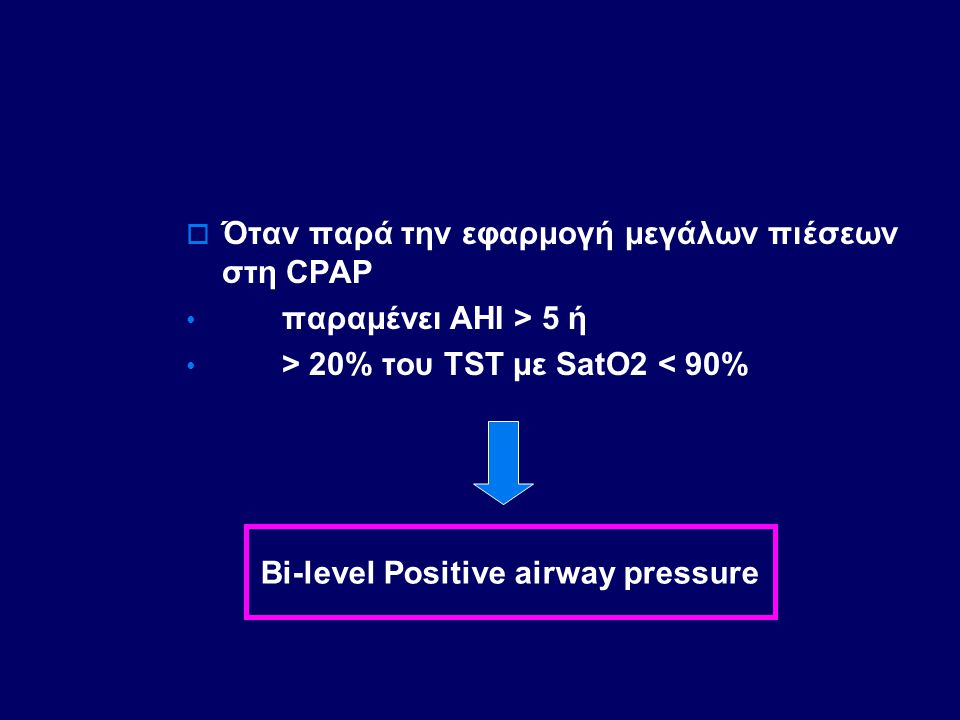 Bi-level Positive airway pressure