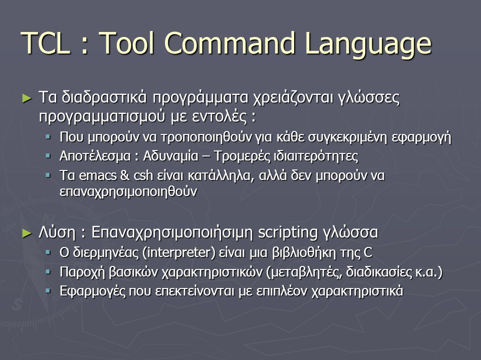 TCL : Tool Command Language