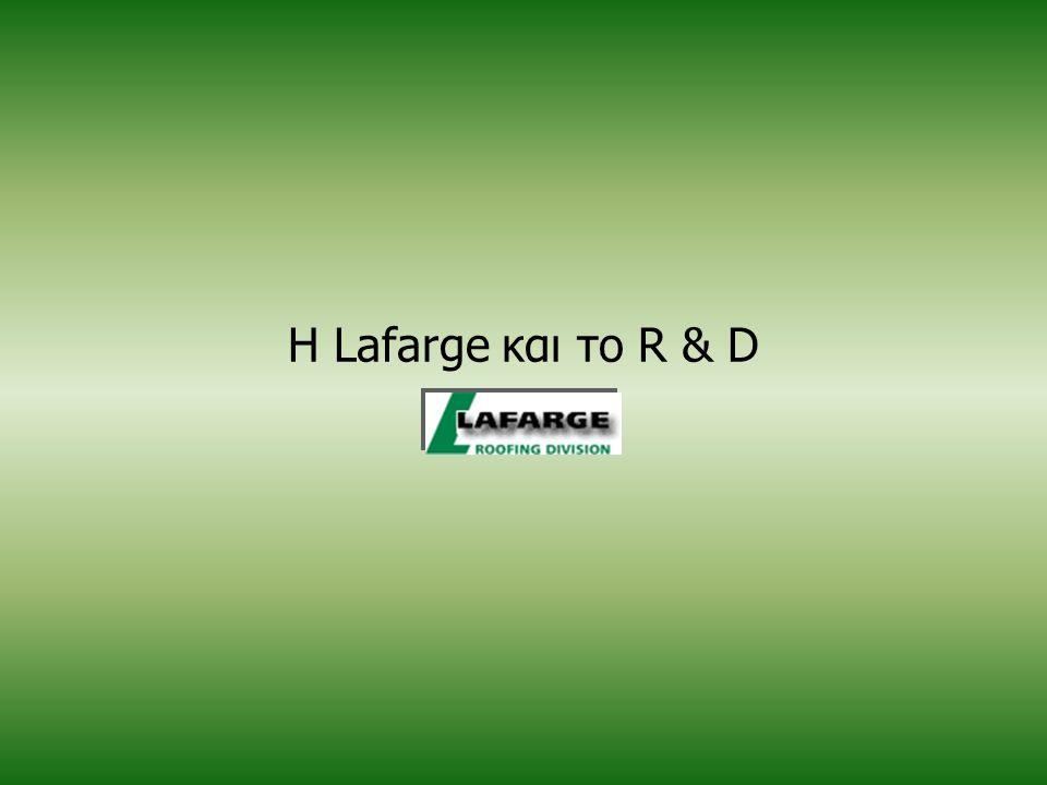 Η Lafarge και το R & D