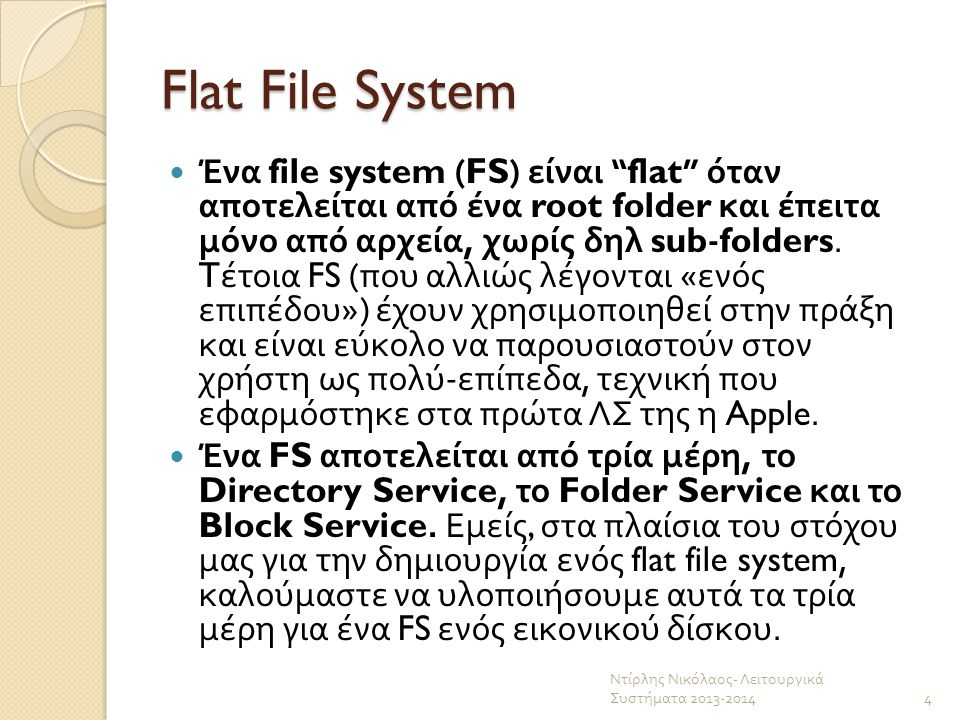 Flat File System