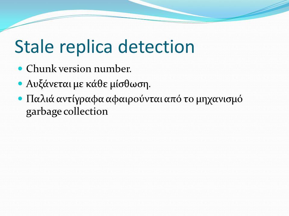 Stale replica detection
