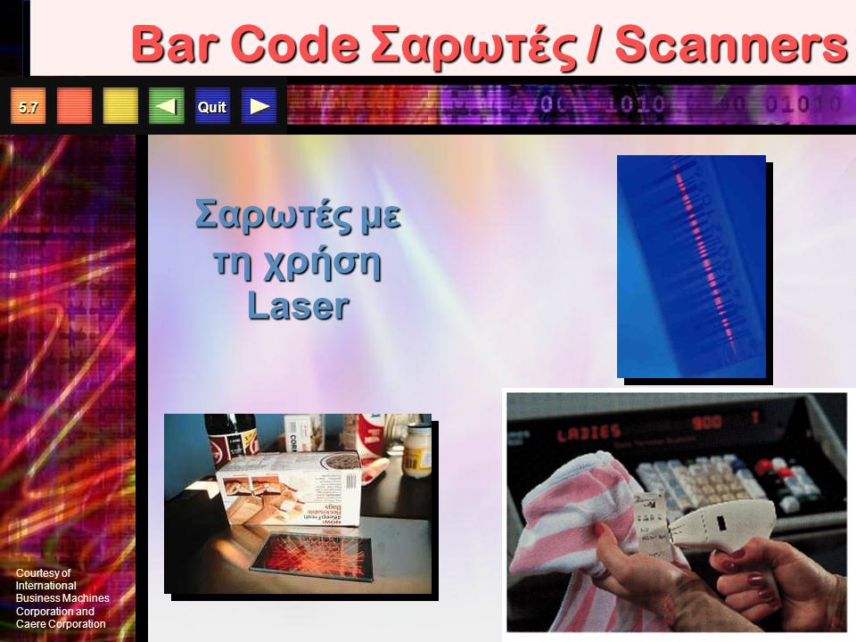 Bar Code Σαρωτές / Scanners