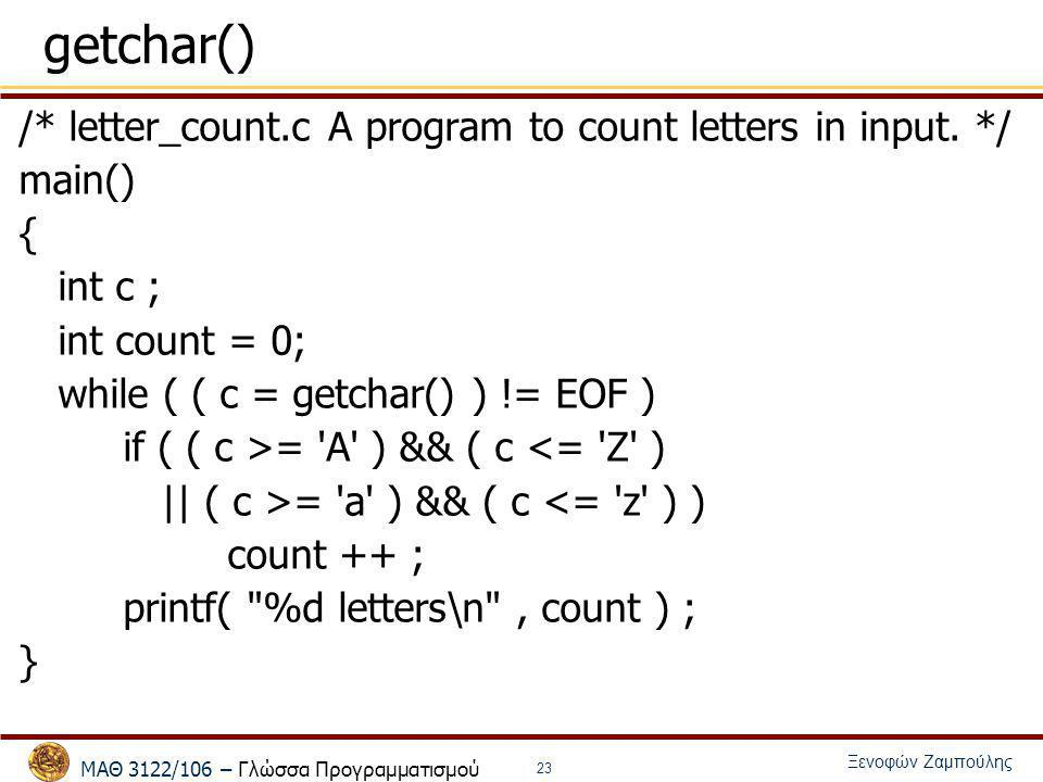 getchar() /* letter_count.c A program to count letters in input. */