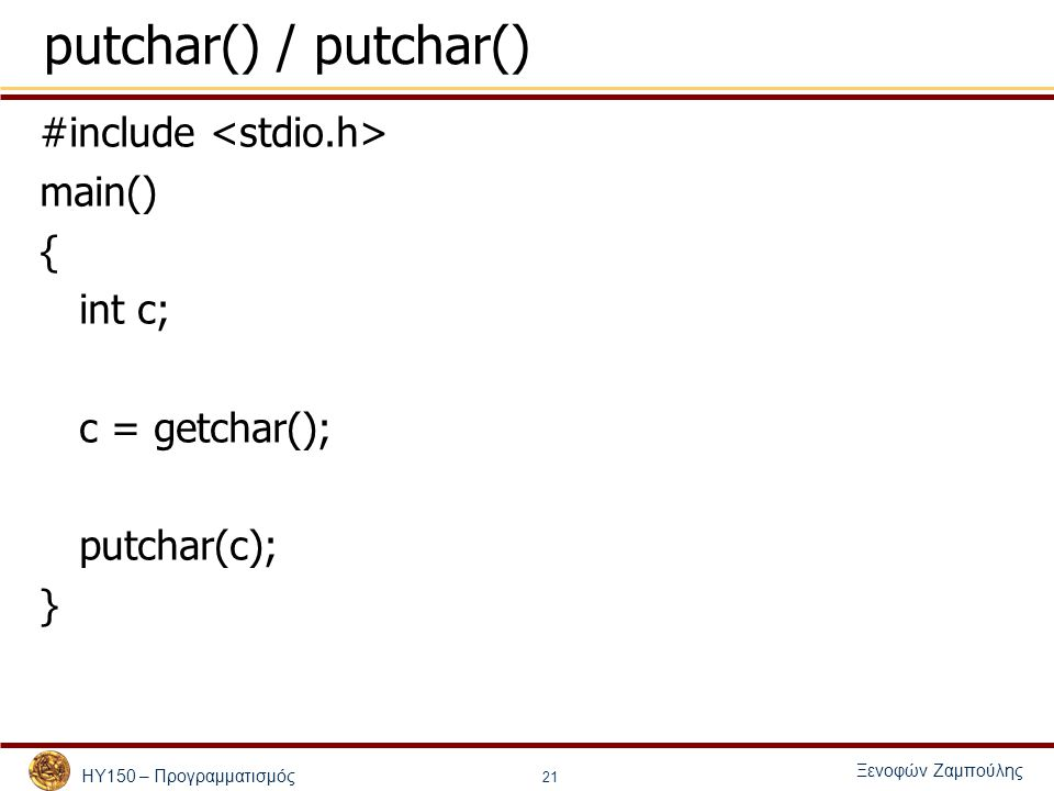 putchar() / putchar() #include <stdio.h> main() { int c;