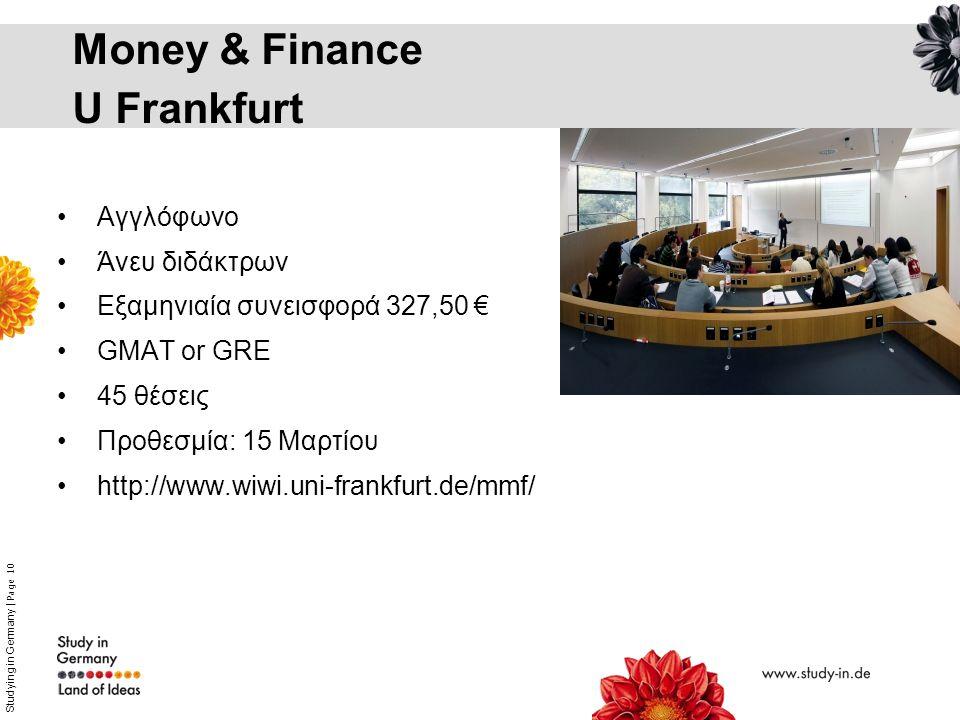 Money & Finance U Frankfurt