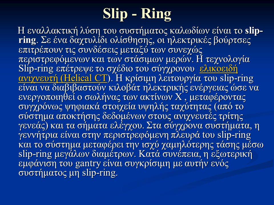 Slip - Ring