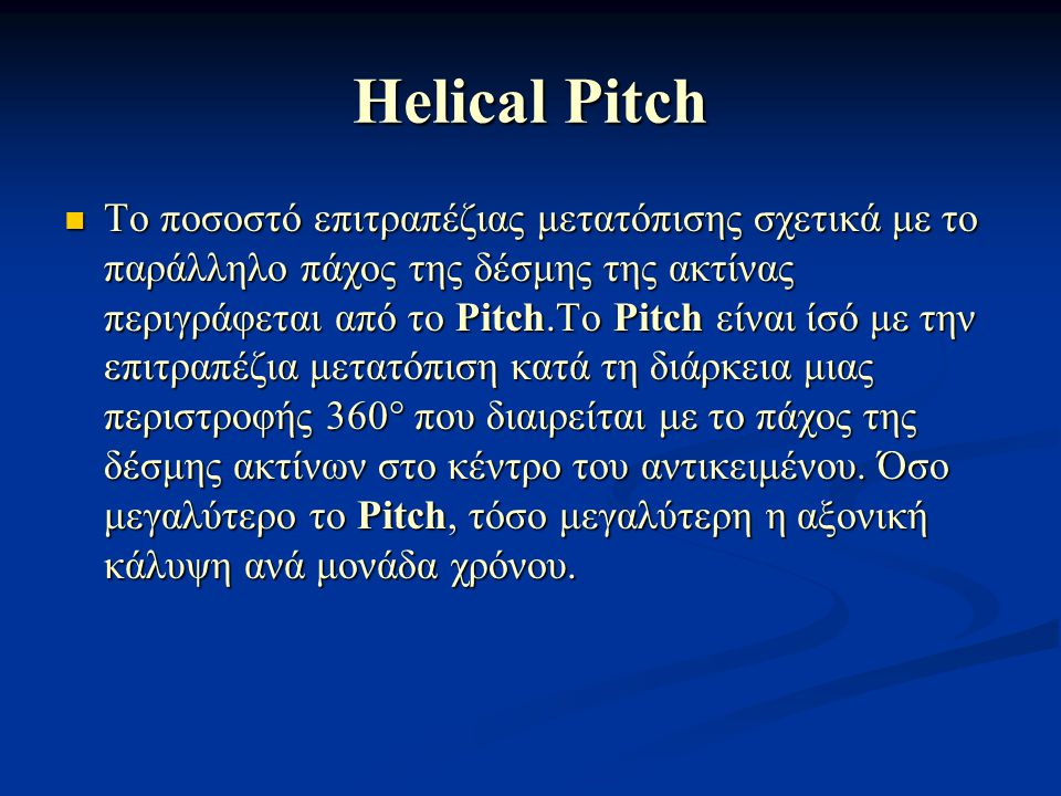 Helical Pitch