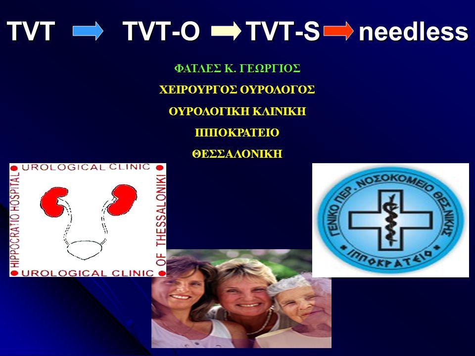 TVT TVT-O TVT-S needless