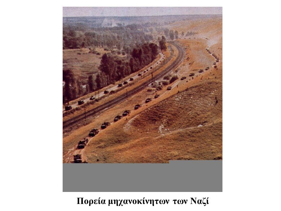 Πορεία μηχανοκίνητων των Ναζί
