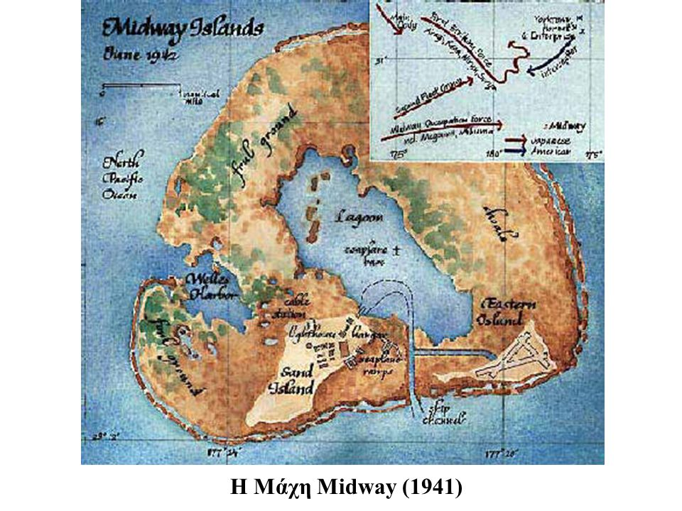 Η Μάχη Midway (1941)