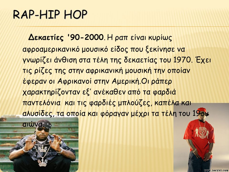 Rap-Hip hop