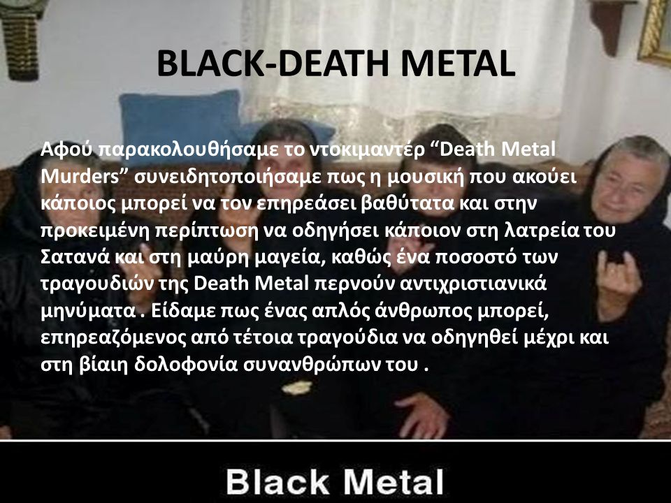 BLACK-DEATH METAL