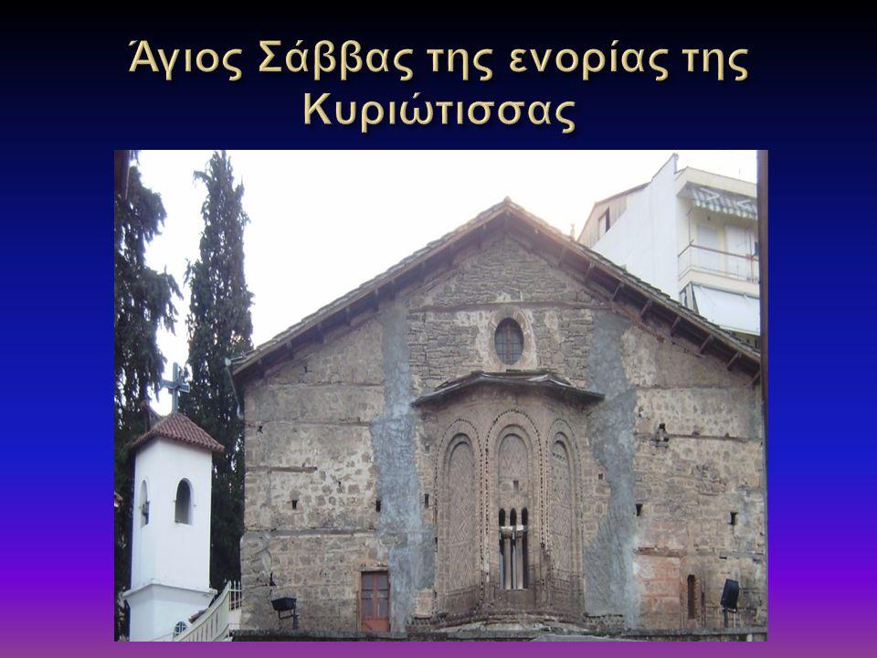 Άγιος Σάββας της ενορίας της Κυριώτισσας