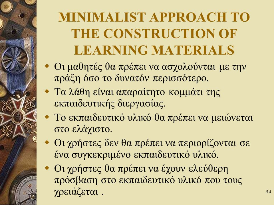 MINIMALIST APPROACH TO THE CONSTRUCTION OF LEARNING MATERIALS