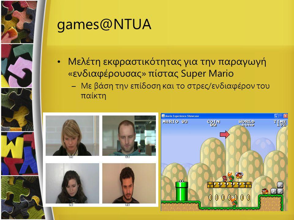 games@NTUA Μελέτη εκφραστικότητας για την παραγωγή «ενδιαφέρουσας» πίστας Super Mario.