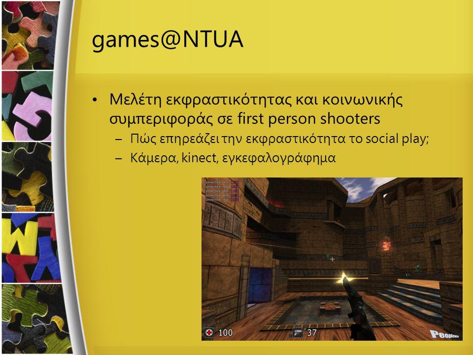 games@NTUA Μελέτη εκφραστικότητας και κοινωνικής συμπεριφοράς σε first person shooters. Πώς επηρεάζει την εκφραστικότητα το social play;