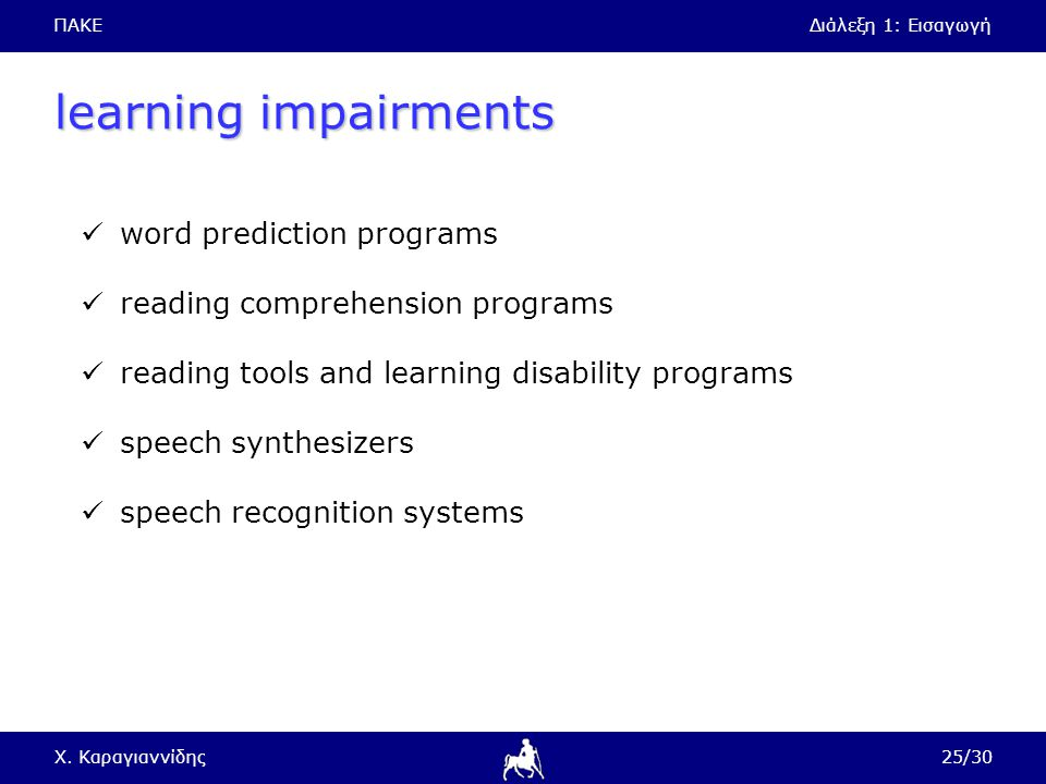 learning impairments word prediction programs