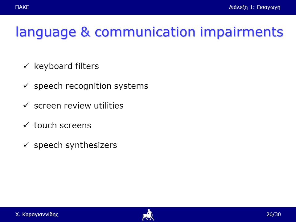 language & communication impairments
