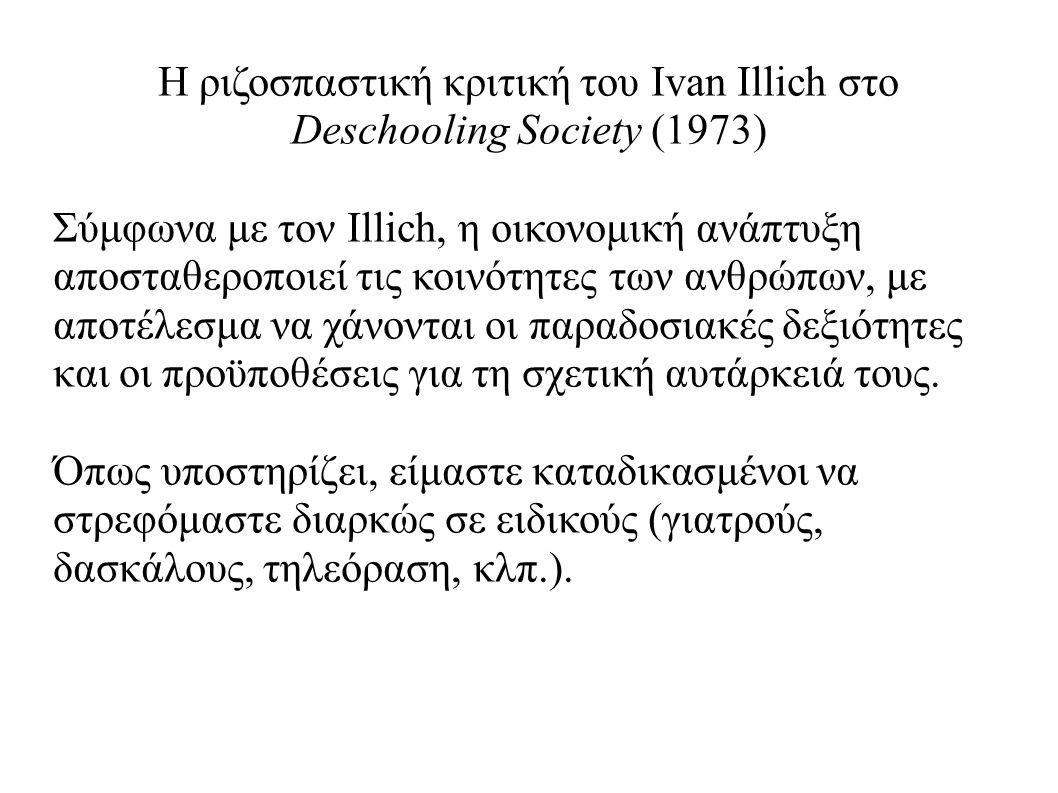 Η ριζοσπαστική κριτική του Ivan Illich στο Deschooling Society (1973)