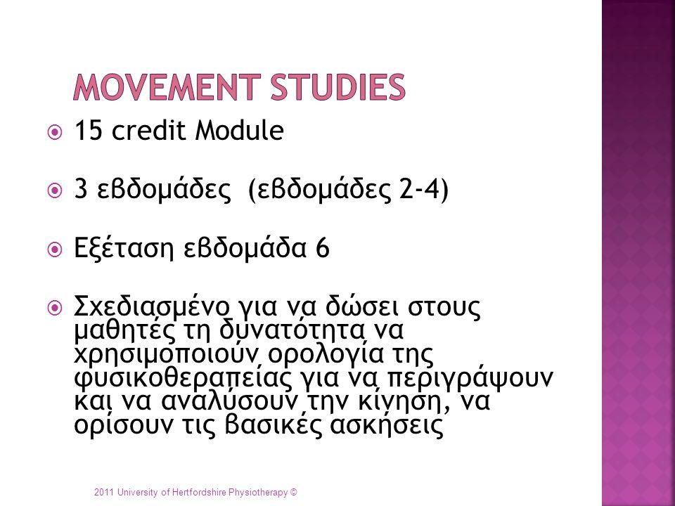 Movement Studies 15 credit Module 3 εβδομάδες (εβδομάδες 2-4)
