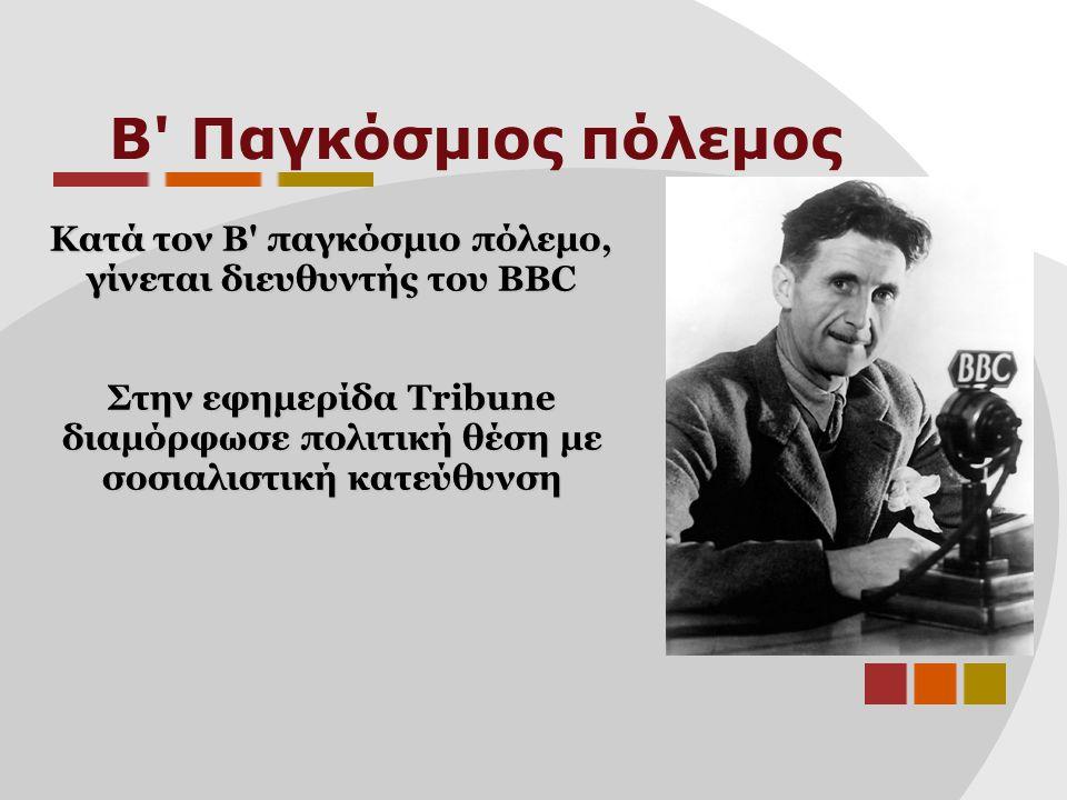 Κατά τον Β παγκόσμιο πόλεμο, γίνεται διευθυντής του BBC