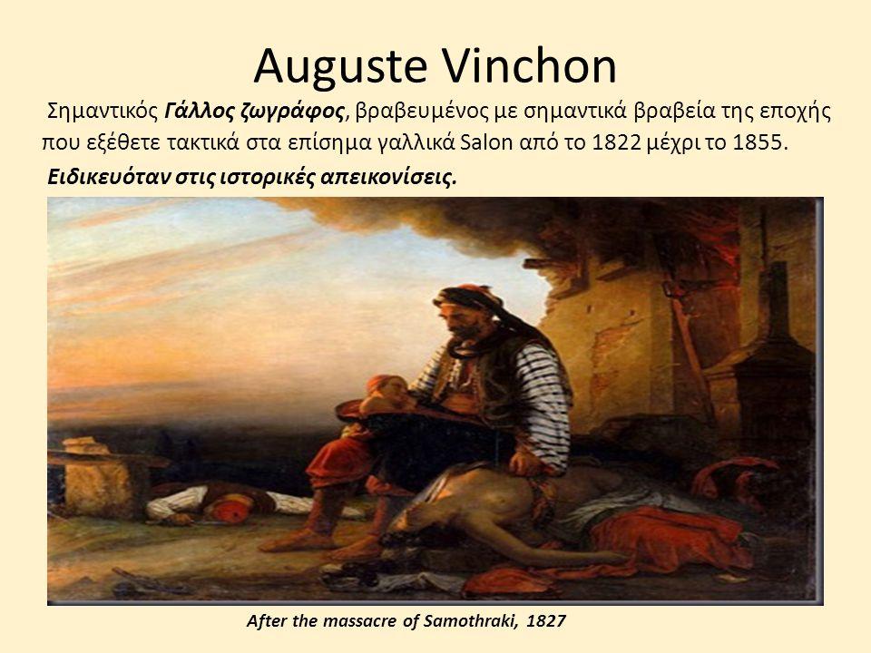 Auguste Vinchon