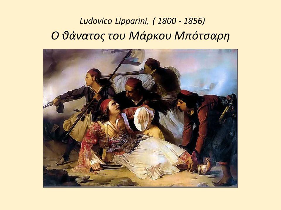 Ludovico Lipparini, ( 1800 - 1856) Ο θάνατος του Μάρκου Μπότσαρη