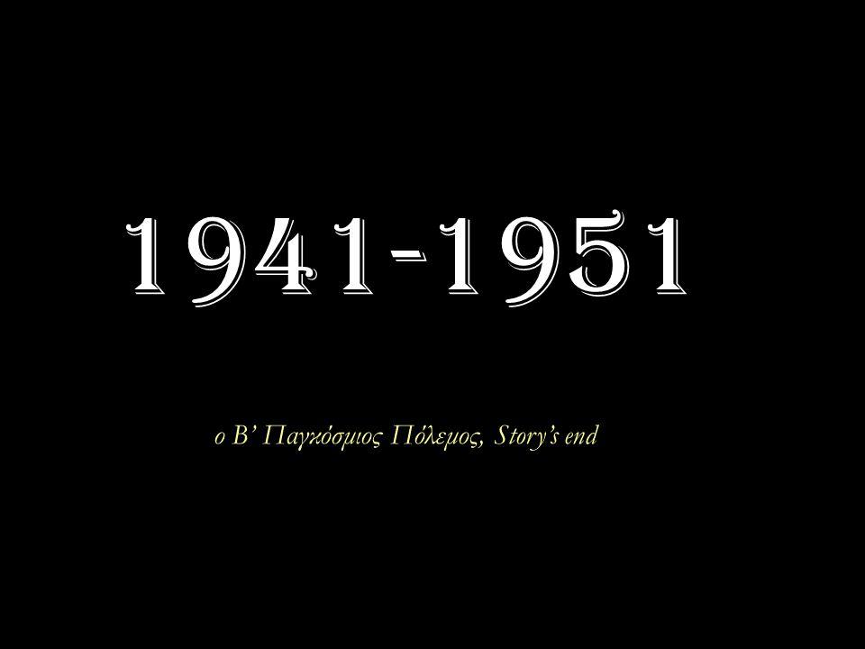 ο Β' Παγκόσμιος Πόλεμος, Story's end