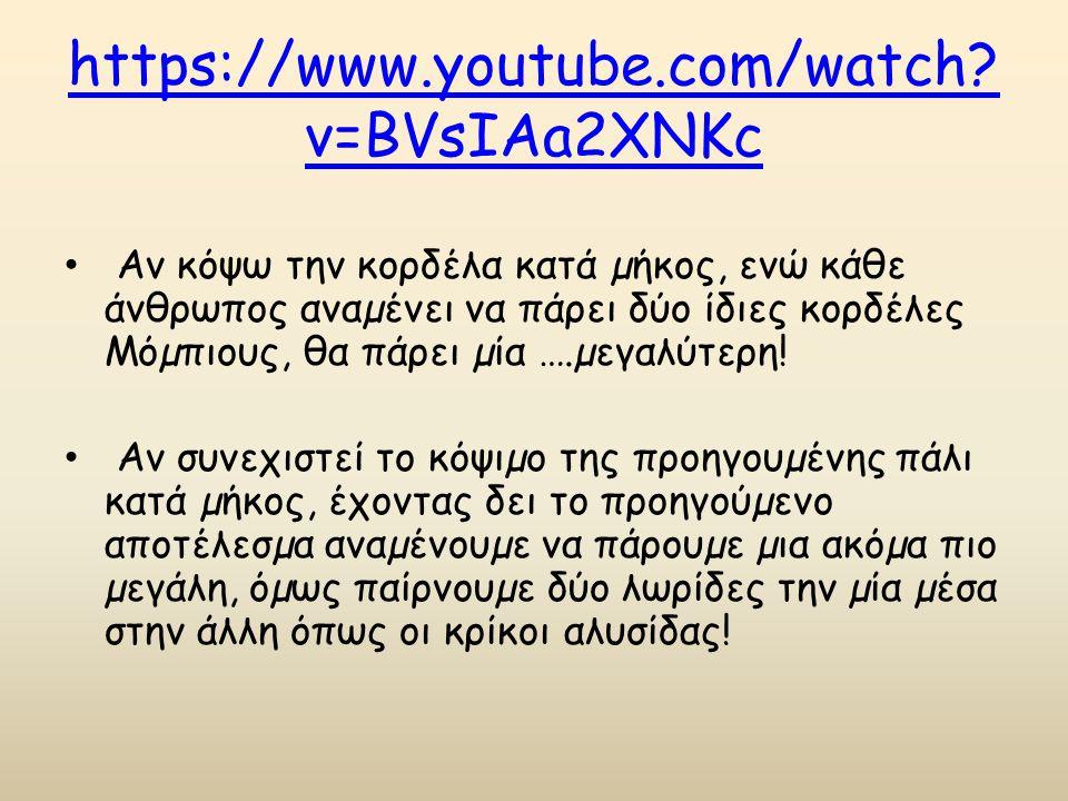 https://www.youtube.com/watch v=BVsIAa2XNKc