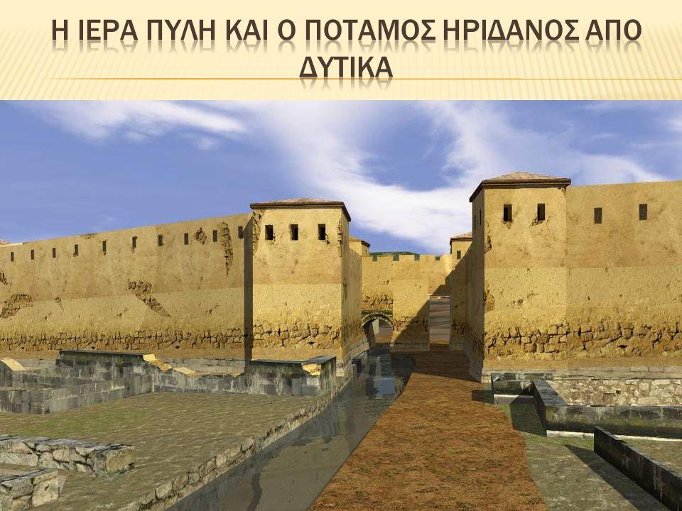 Η Ιερα Πυλη και ο ποταμος Ηριδανος απο Δυτικα