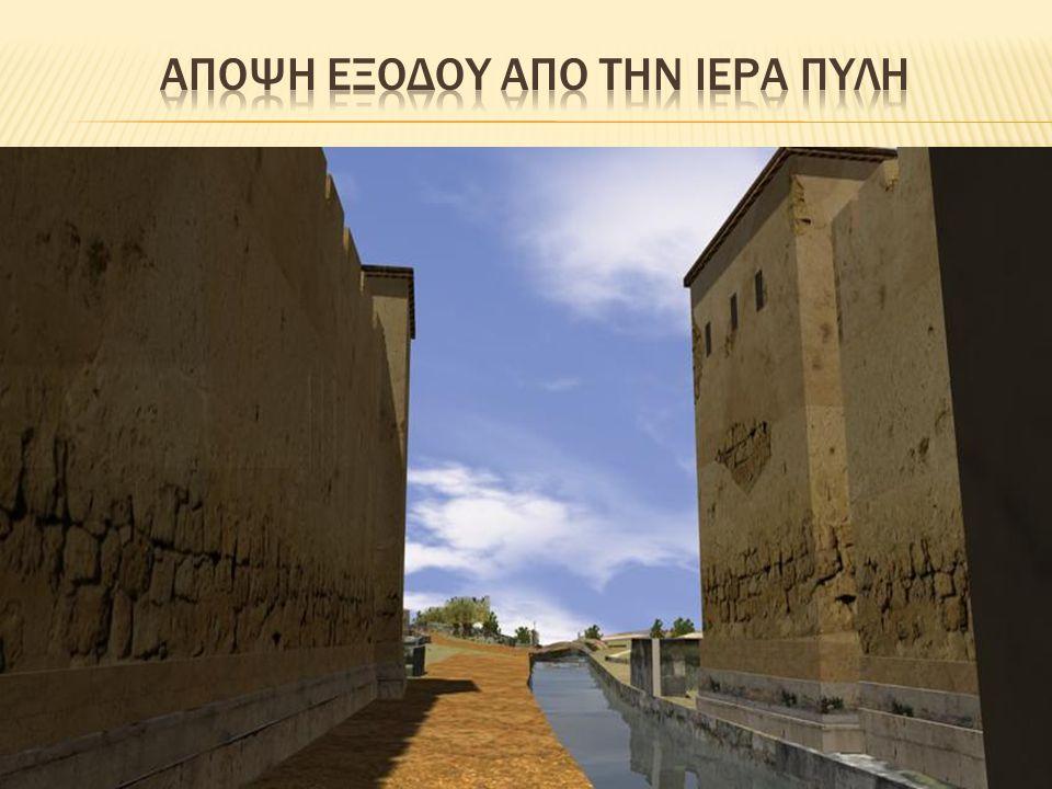 αποψη εξοδου απο την Ιερα Πυλη