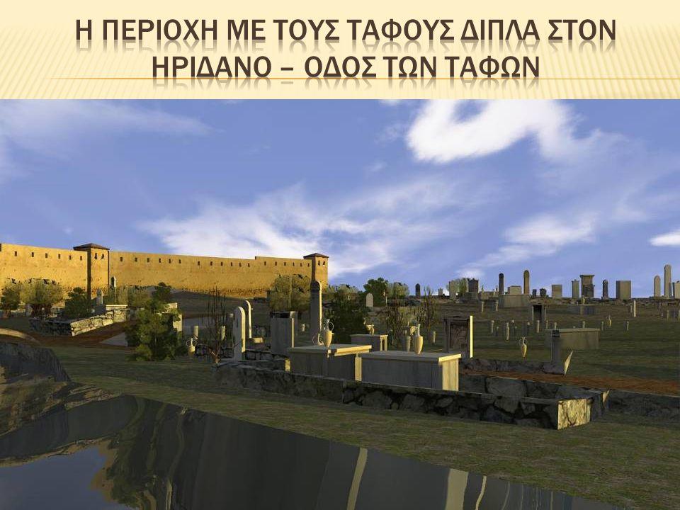 Η περιοχη με τους ταφους διπλα στον Ηριδανο – Οδος των Ταφων