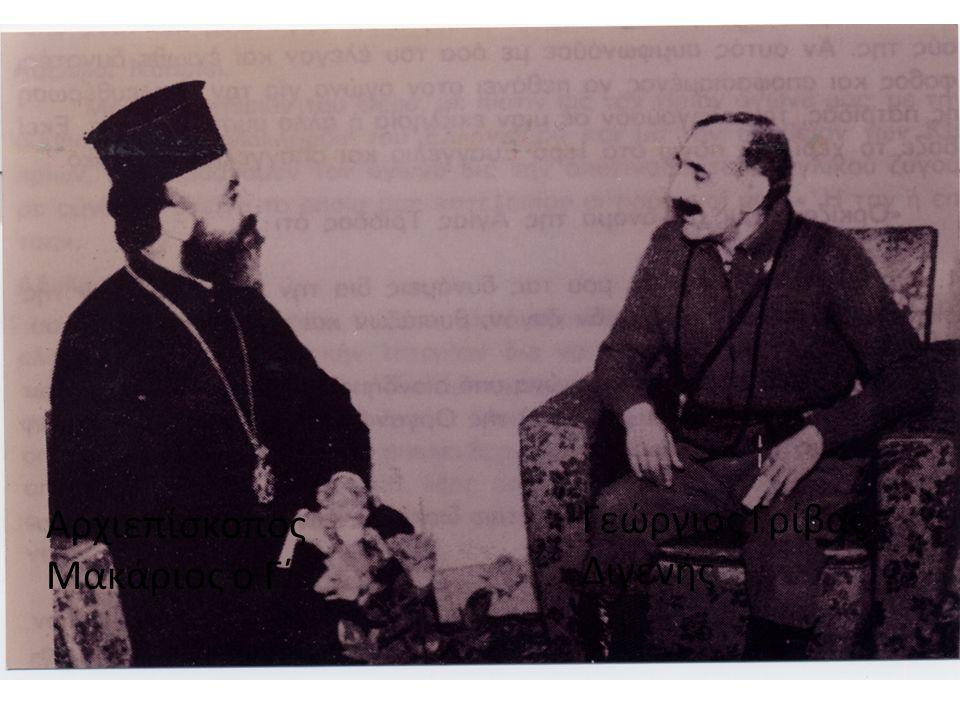 Αρχιεπίσκοπος Μακάριος ο Γ΄
