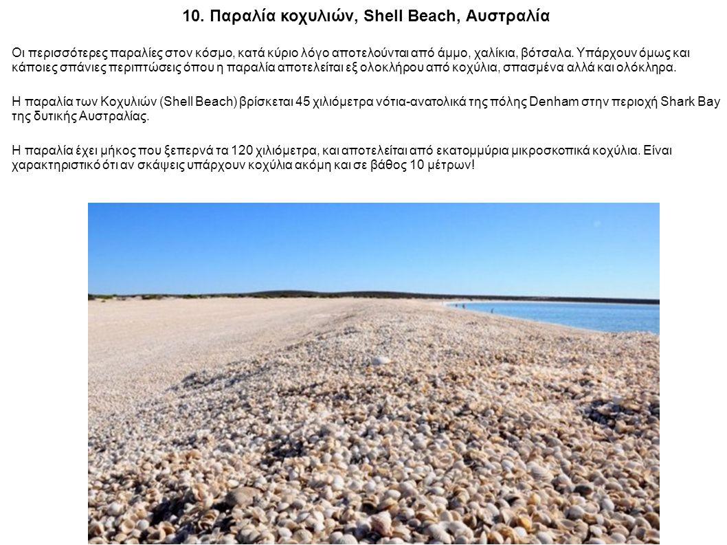10. Παραλία κοχυλιών, Shell Beach, Αυστραλία