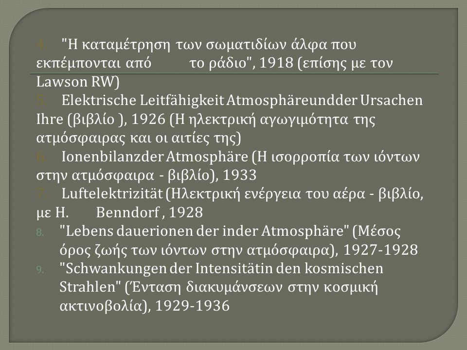 4. Η καταμέτρηση των σωματιδίων άλφα που εκπέμπονται από το ράδιο , 1918 (επίσης με τον Lawson RW)