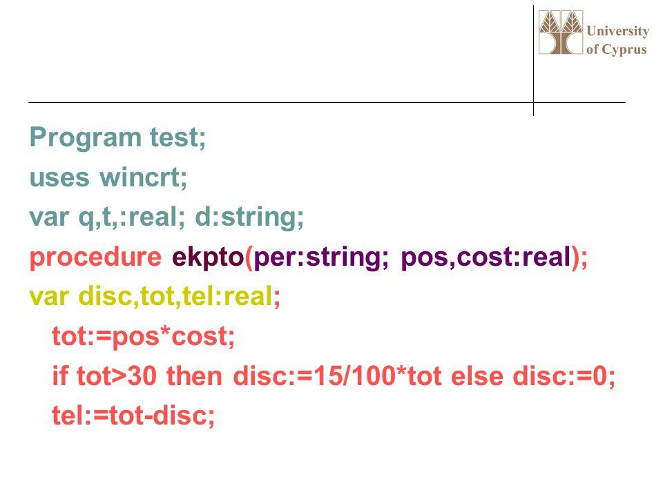 Program test; uses wincrt; var q,t,:real; d:string; procedure ekpto(per:string; pos,cost:real); var disc,tot,tel:real;