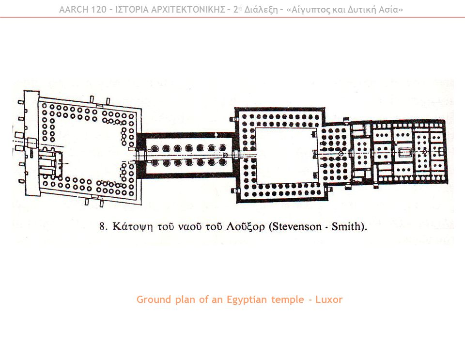 Ground plan of an Egyptian temple - Luxor
