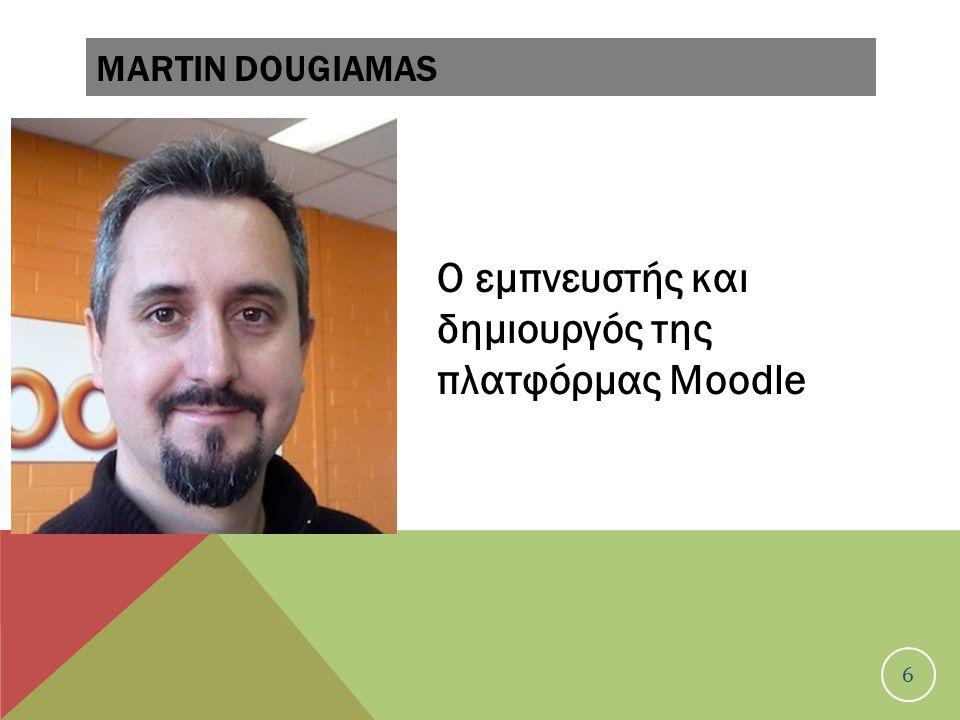 Ο εμπνευστής και δημιουργός της πλατφόρμας Moodle