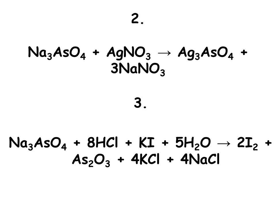 2. Na3AsO4 + AgNO3 → Ag3AsO4 + 3NaNO3