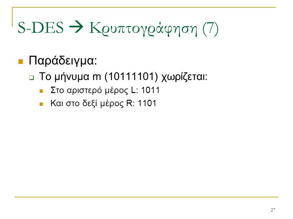 S-DES  Κρυπτογράφηση (7)