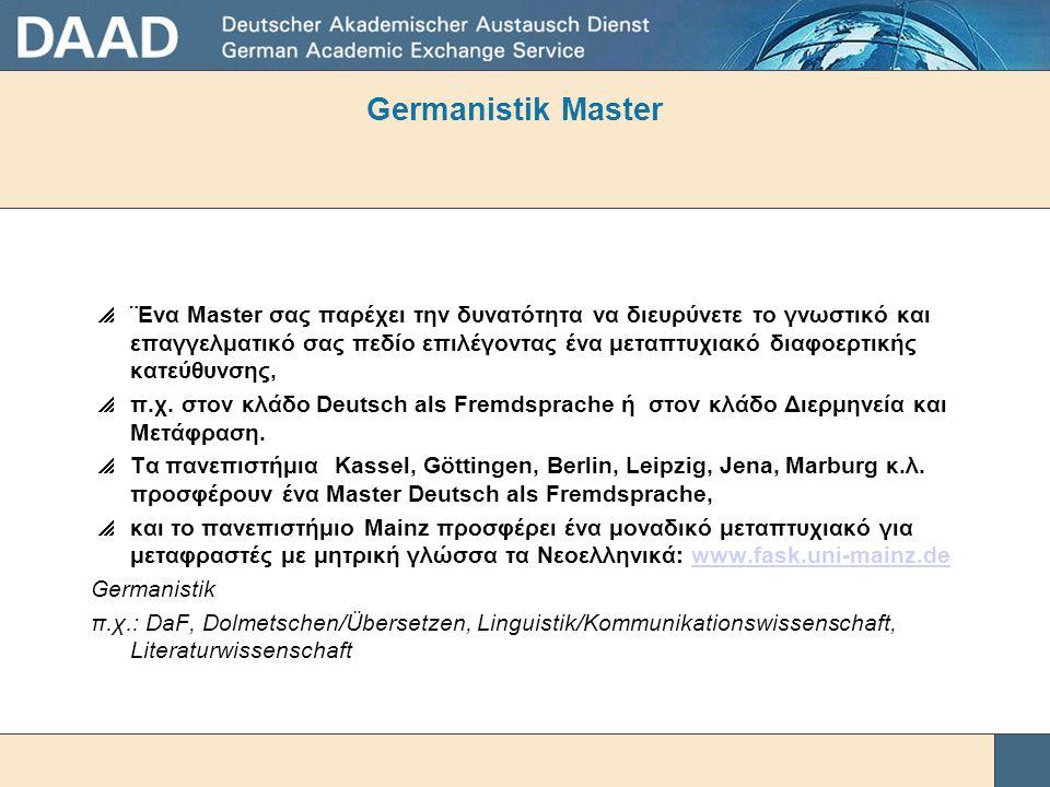 Germanistik Master