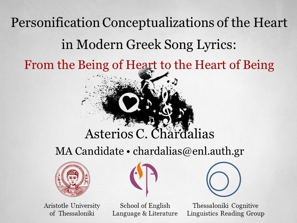 Personification Conceptualizations of the Heart in Modern Greek Song Lyrics: