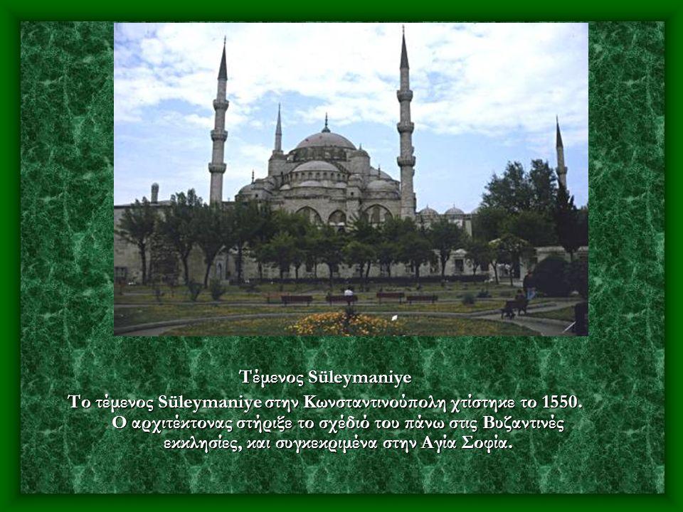 Τέμενος Süleymaniye
