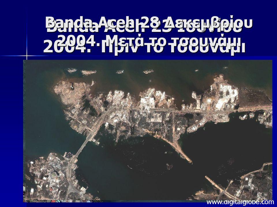 Banda Aceh 23 Ιουνίου 2004. Πριν το τσουνάμι