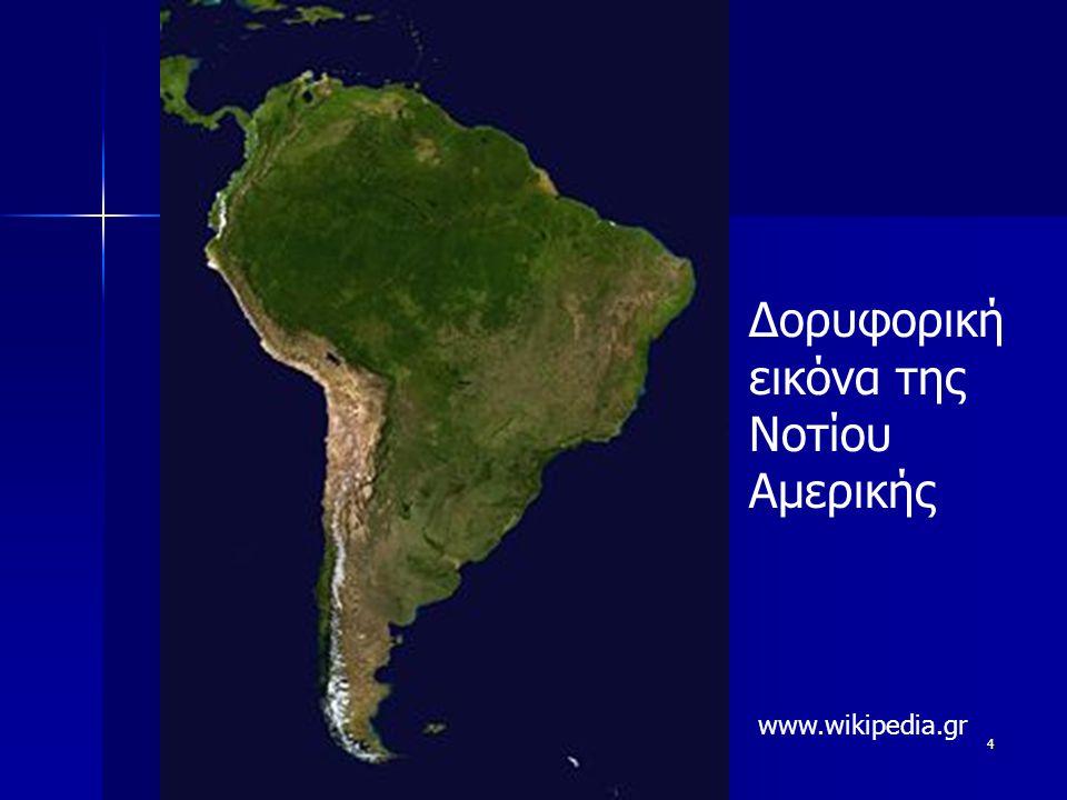 Δορυφορική εικόνα της Νοτίου Αμερικής