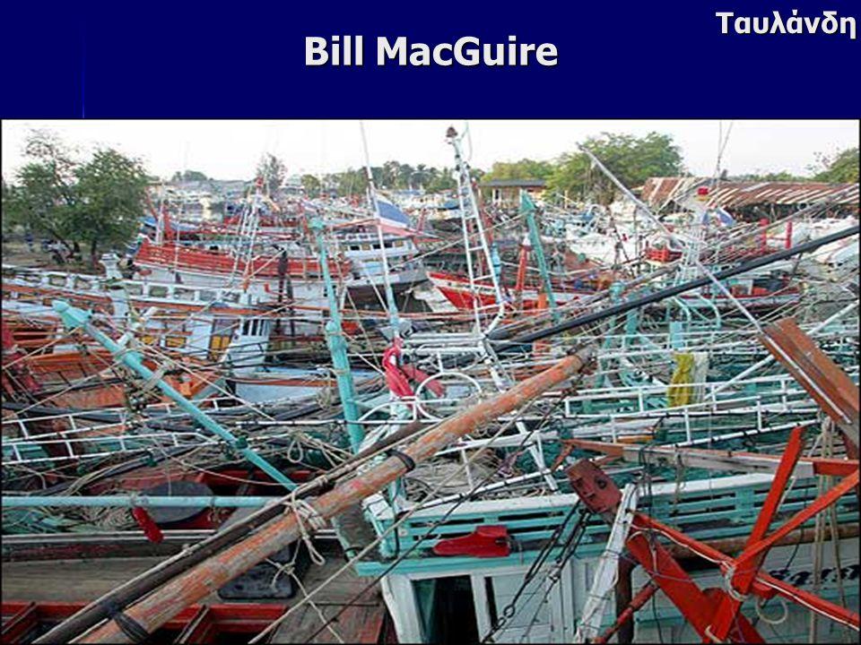 Tαυλάνδη Bill MacGuire