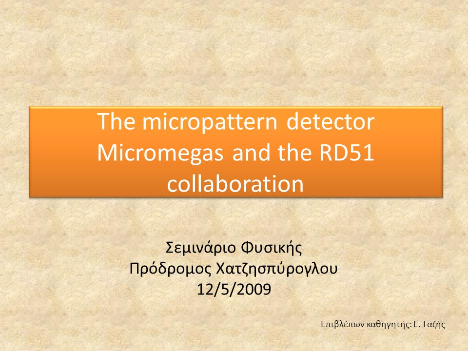 The micropattern detector Micromegas and the RD51 collaboration